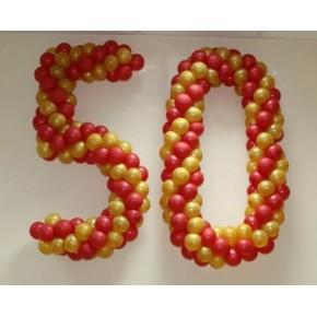 Цифра из шариков 5-ти дюймовые металлик (полуметровая)