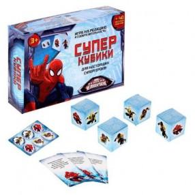 """Сувениры, игры: Игра на реакцию и внимание с фантами """"Супер кубики"""", Человек-Паук"""