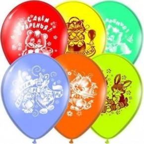 """Шарик с рисунком: шар с рисунком 13"""" День Варенья"""